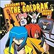 黄金勇者ゴルドラン ― CDサウンド・ムービー・ショウ 華麗な探偵 ワルザック・ブラザーズ ~死神の逆位