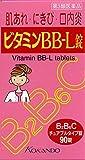 ビタミンBB-L錠「クニヒロ」 90錠