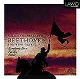 For Wind Octet: Symphony No. 7