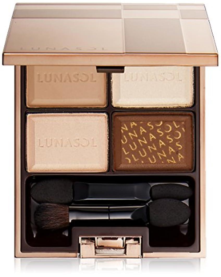 回想評判救援ルナソル(LUNASOL) ルナソル セレクション?ドゥ?ショコラアイズ アイシャドウ 01 Chocolat Blanc