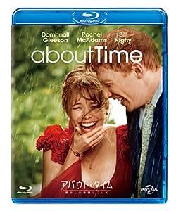 アバウト・タイム~愛おしい時間について~[AmazonDVDコレクション] [Blu-ray]