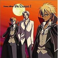 Drama Album Vie Durant 1