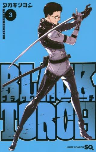 BLACK TORCH 3 (ジャンプコミックス)