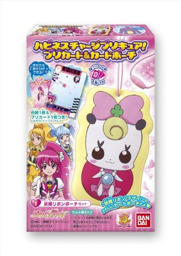 ハピネスチャージプリキュア!プリカード&カードポーチ BOX(食玩)