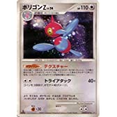 ポリゴンZLV.54 DP4【月光の追跡】&【夜明けの疾走】ポケモンカード Rキラ