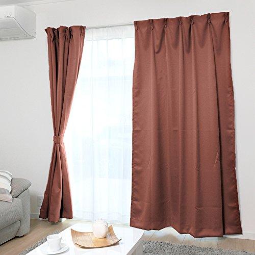 【全70種】カーテン 1級遮光 ドレープカーテン 断熱 保温 洗える 幅100cm×丈210cm 2枚組 ブラウン