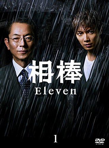 相棒 season 11 [レンタル落ち] (全12巻) [マーケットプレイス DVDセット商品]