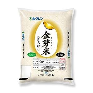 【精米】北海道産 金芽米無洗米 ホクレン ななつぼし 5kg 平成29年産