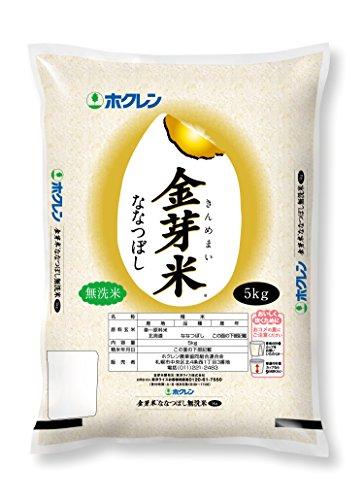 【精米】北海道産 金芽米無洗米 ホクレン ななつぼし 5kg...