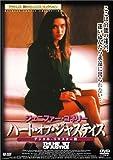 ジェニファー・コネリー ハート・オブ・ジャスティス [DVD]