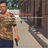 The Richness of Life: The Personal Photographs of Contemporary Chinese Artist Liu Xiaodong, 1984-2006
