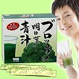ブロッコリーと明日葉の青汁【2大健康食材「ブロッコリースプラウト」と「明日葉」の青汁】 / ミナト製薬