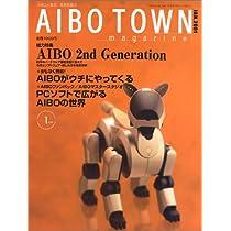Aibo town magazine vol.005 (SAN-EI MOOK)