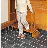 天然木手すり付き玄関踏み台 ナチュラルブラウン 100cm幅