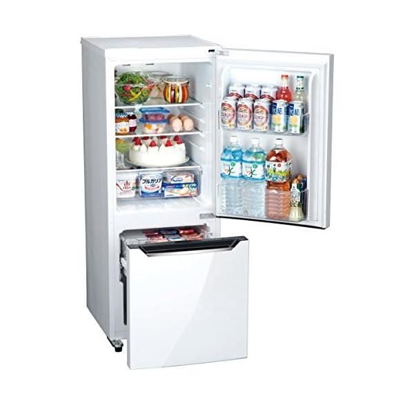 ハイセンス 冷凍冷蔵庫 HR-D15Aの紹介画像3