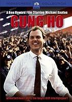 Gung Ho [DVD]