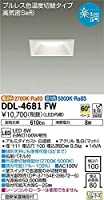 大光電機(DAIKO) LEDダウンライト (LED内蔵) LED 8W 電球色 2700K 昼白色 5000K DDL-4681FW