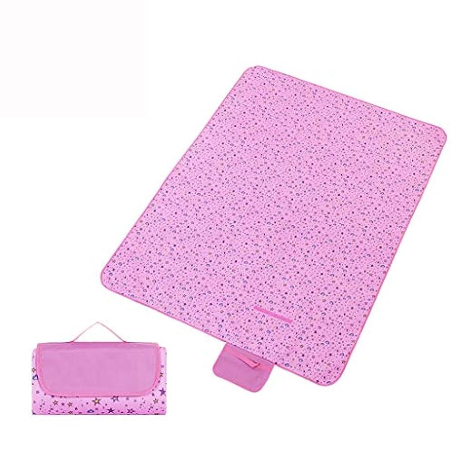 結論飢饉こしょう屋外ピクニック毛布オックスフォード布折りたたみ式ビーチマットピクニックマット防水サンドキャンプキャンプハンドル毛布 (Color : Pink, Size : 200*150cm)