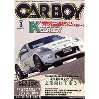 CAR BOY (カーボーイ) 2009年 03月号 [雑誌]