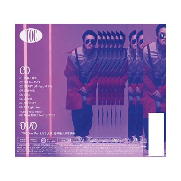 SHOWCASE(初回限定盤)(DVD付)の紹介画像2