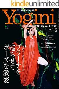 Yogini(ヨギーニ) 68巻 表紙画像
