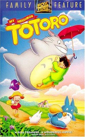 My Neighbor Totoro [VHS] [Import]