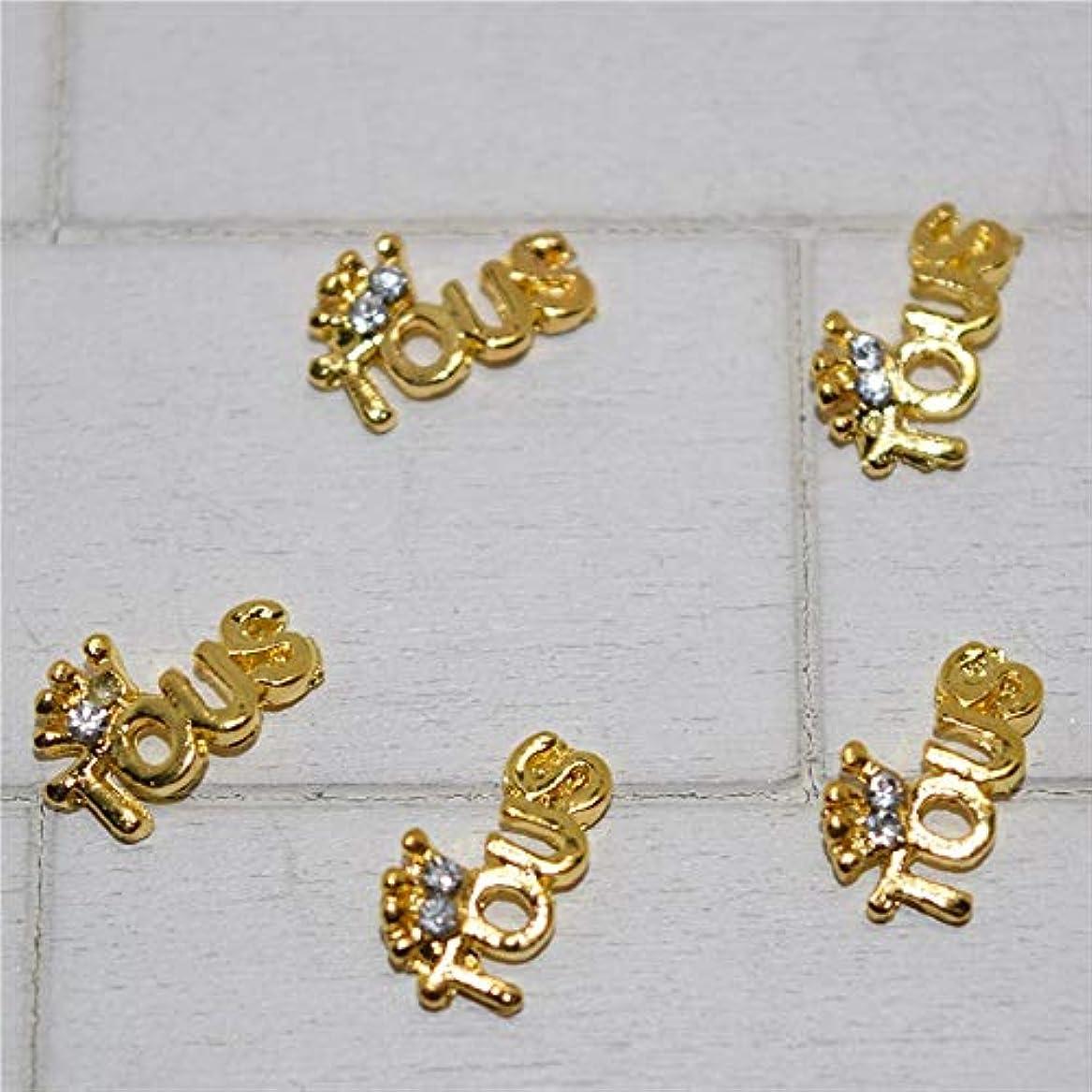 盆地終了しました拒絶10psc新ゴールデンラインストーンの手紙3Dネイルアートの装飾、合金ネイルチャーム、爪ラインストーンネイル用品