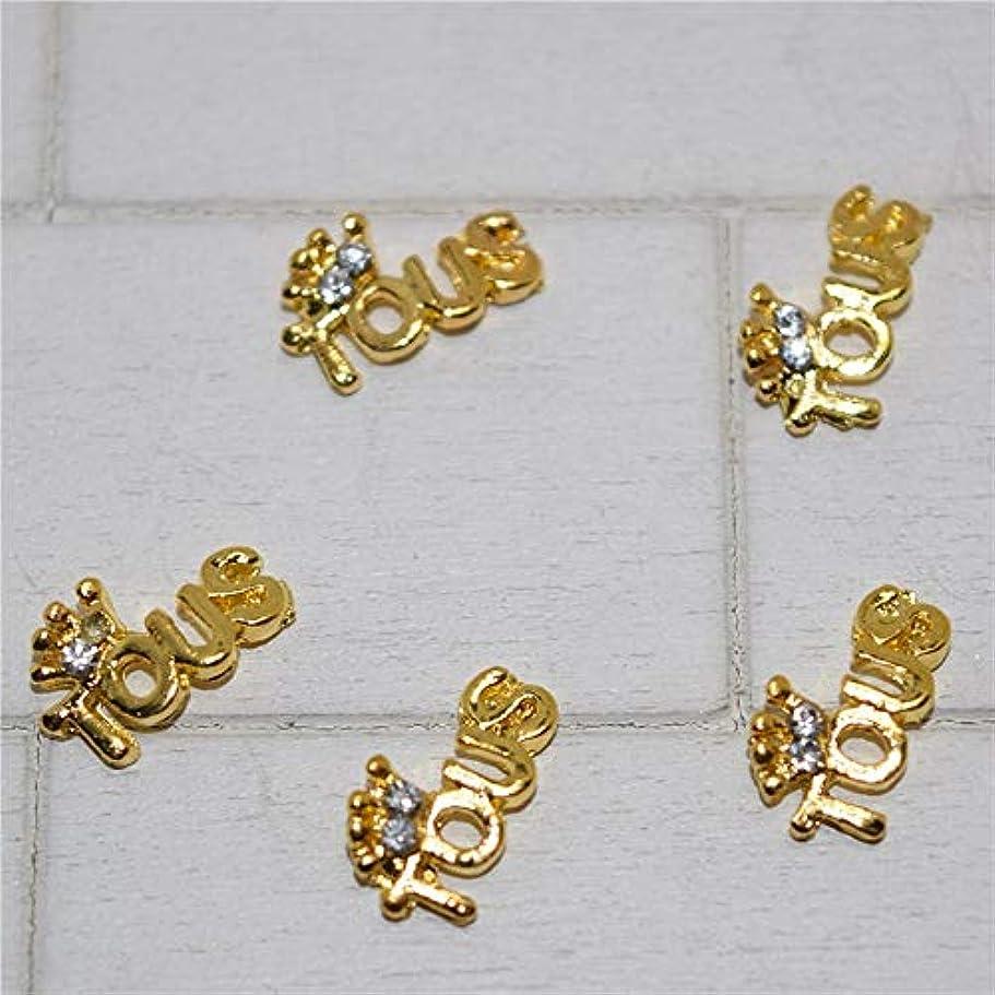 恩恵ジェスチャー作成する10psc新ゴールデンラインストーンの手紙3Dネイルアートの装飾、合金ネイルチャーム、爪ラインストーンネイル用品
