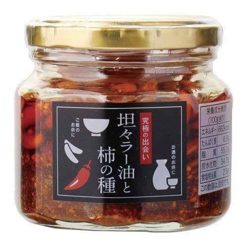 坦々ラー油と柿の種 (1個)