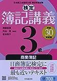51CGYsfwqcL. SL160  - 日商簿記受けるなら、中央経済社「簿記講義」が安定!