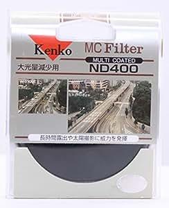 Kenko レンズフィルター MC プロテクター 55mm レンズ保護用 155219