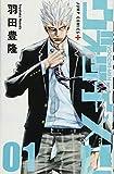 ヴォッチメン / 羽田 豊隆 のシリーズ情報を見る