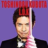 Loving Power♪久保田利伸のCDジャケット