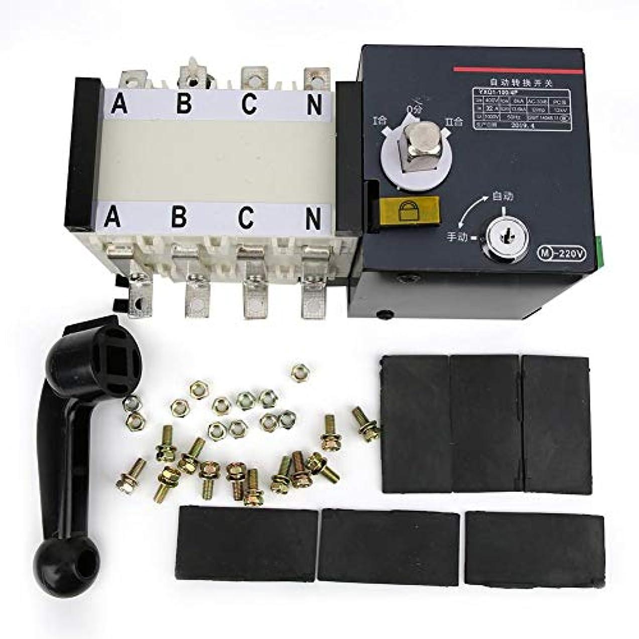 ゲージアクチュエータタービン転送スイッチ、デュアル電源自動転送スイッチ、ハンドル4P 100Aを備えたPCレベルのリモートコントロール機能、ミニインテリジェントデュアル電源自動転送スイッチ、自動変換用