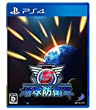 【PS4】地球防衛軍5(ゲームソフト)