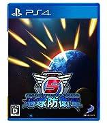 【PS4】地球防衛軍5【初回購入特典】エアレイダー専用「コンバットフレーム ニクス ゴールドコート」がもらえるプロダクトコード 同梱