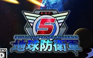 【PS4】地球防衛軍5【初回購入特典付】