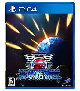 【PS4】地球防衛軍5