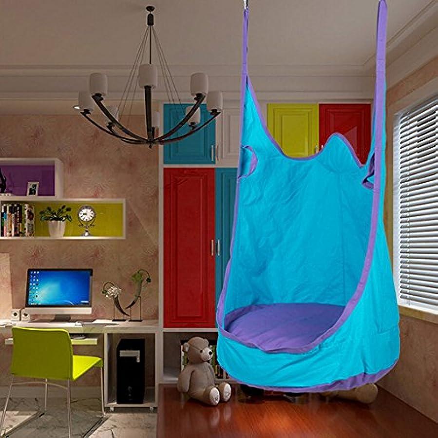 掘る曖昧な照らすBaosity 子供用 ハンモック 室内ハンモック ベビー スイングチェア ハンモックチェア 室内ブランコ 3色選ぶ