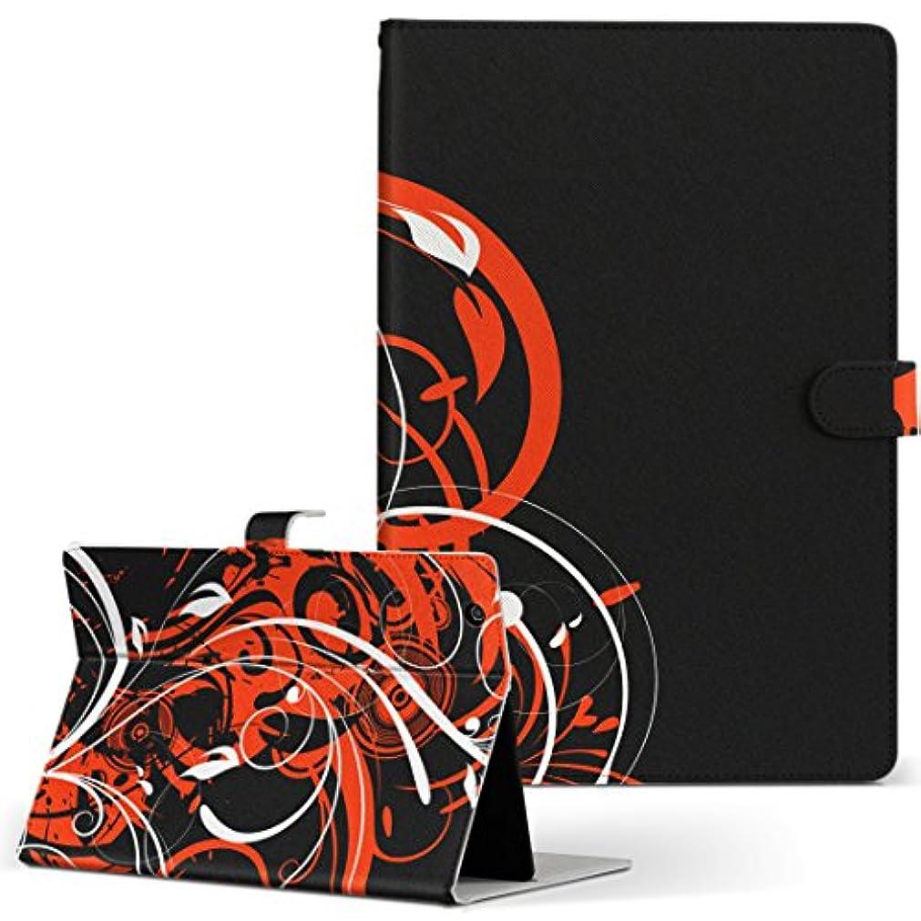 アジャ早熟エスニックQuatab 01 KYT31 kyocera 京セラ Qua tab タブレット 手帳型 タブレットケース タブレットカバー カバー レザー ケース 手帳タイプ フリップ ダイアリー 二つ折り クール 植物 赤 レッド 黒 ブラック quatab01-007550-tb