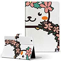 igcase Qua tab 01 au kyocera 京セラ キュア タブ タブレット 手帳型 タブレットケース タブレットカバー カバー レザー ケース 手帳タイプ フリップ ダイアリー 二つ折り 直接貼り付けタイプ 009872 動物 フラワー 熊