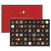 メリーチョコレート ファンシーチョコレート 54粒入り