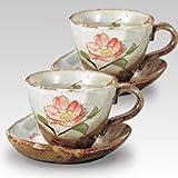 ペア コーヒーカップ 南蛮椿  【結婚祝い 内祝い 引き出物 睦揃 贈り物】