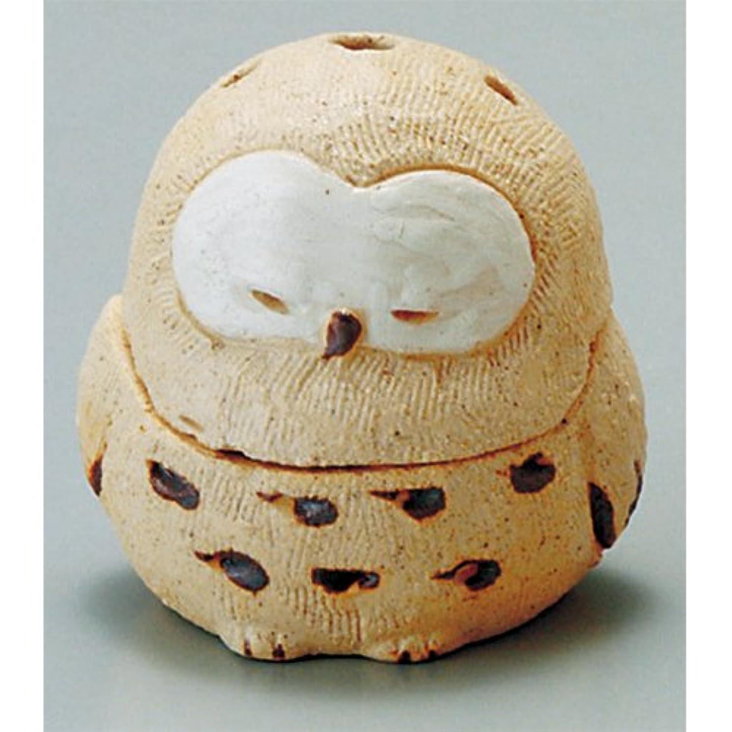 上へ下向き夜明けに香炉 蔵ふくろう 香炉(大) [H10.5cm] HANDMADE プレゼント ギフト 和食器 かわいい インテリア