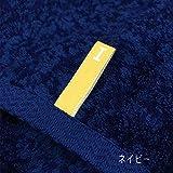 バンブー540 バスタオル(今治タオルのIKEUCHI ORGANIC)1枚 (ネイビー)