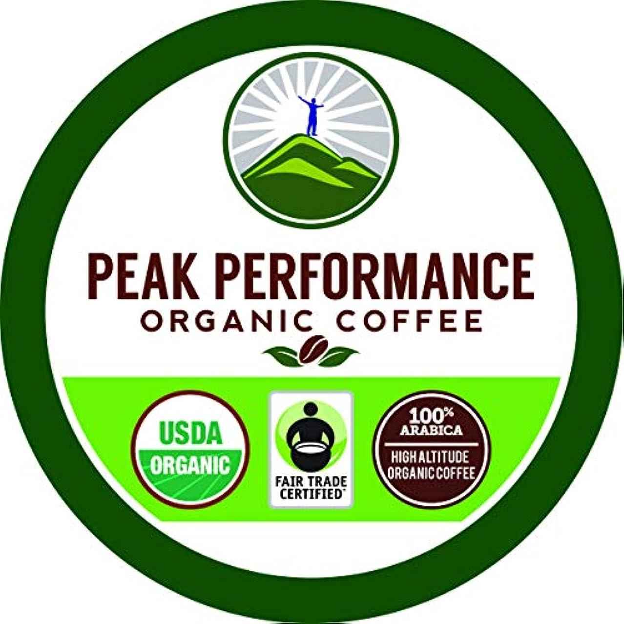 タブレット穿孔するカーフ最高のパフォーマンスの高度有機コーヒー。 高性能なボディ&マインドコーヒー 高性能の個性。 Fair Trade Beans 米国農薬局フルオブ抗酸化物質 オーガニック ミディアムロースト シングルサーブ Kカップ 24-Count PPKCUP24