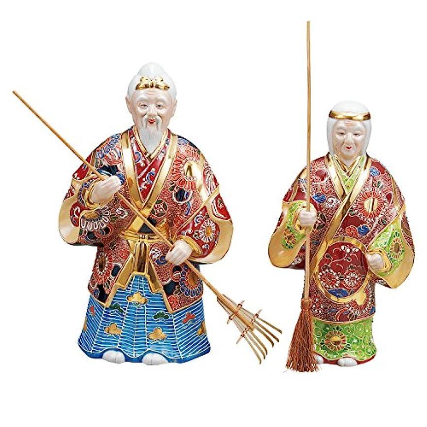 偽善上院議員アジア【九谷焼】10号高砂 盛 化粧箱入