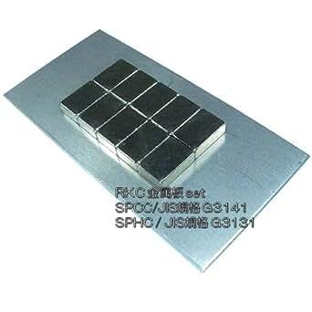 RKC ネオジム磁石 角型 15 × 10 × 5mm 厚 【 10個 】 / JIS規格 金属板 【セット商品】 014