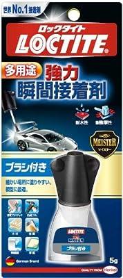 http://www.amazon.co.jp/dp/B009CMM8IY?tag=keshigomu2021-22