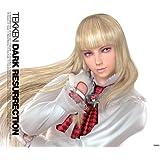 「鉄拳5」「鉄拳DR」オリジナル・サウンドトラック